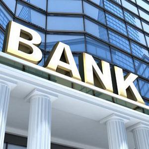 Банки Кронштадта