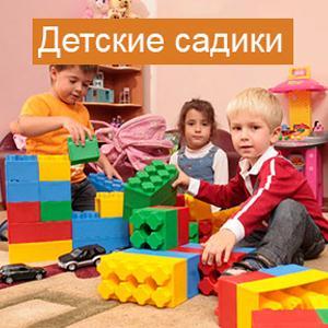 Детские сады Кронштадта