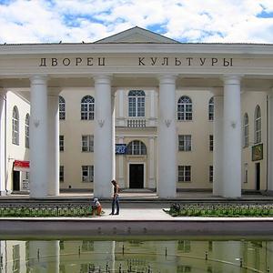 Дворцы и дома культуры Кронштадта