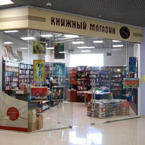 Книжные магазины Кронштадта