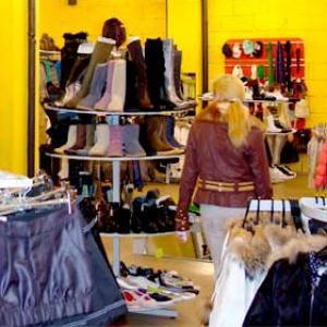 Магазины одежды и обуви Кронштадта