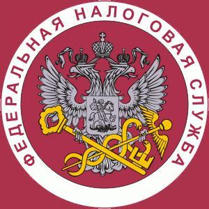 Налоговые инспекции, службы Кронштадта