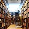 Библиотеки в Кронштадте