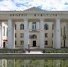 Дворцы и дома культуры в Кронштадте