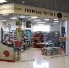 Книжные магазины в Кронштадте