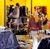 Магазины одежды и обуви в Кронштадте