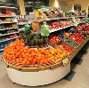 Супермаркеты в Кронштадте