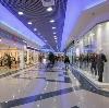 Торговые центры в Кронштадте