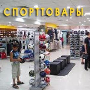 Спортивные магазины Кронштадта