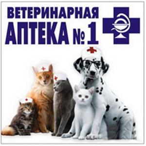 Ветеринарные аптеки Кронштадта